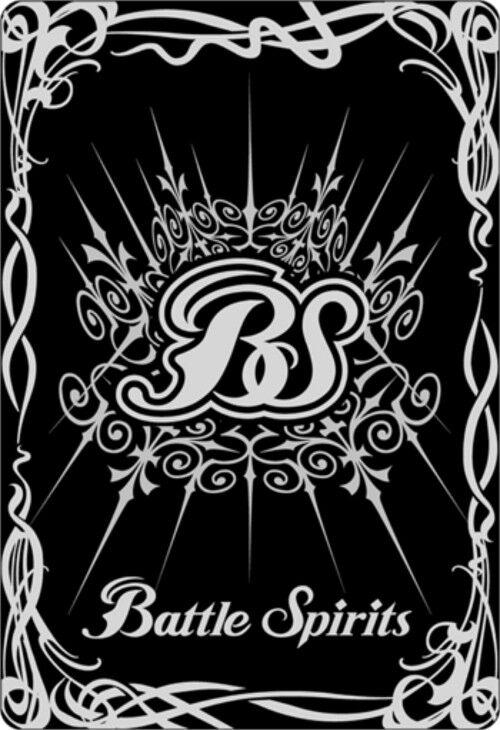 BS back.jpg