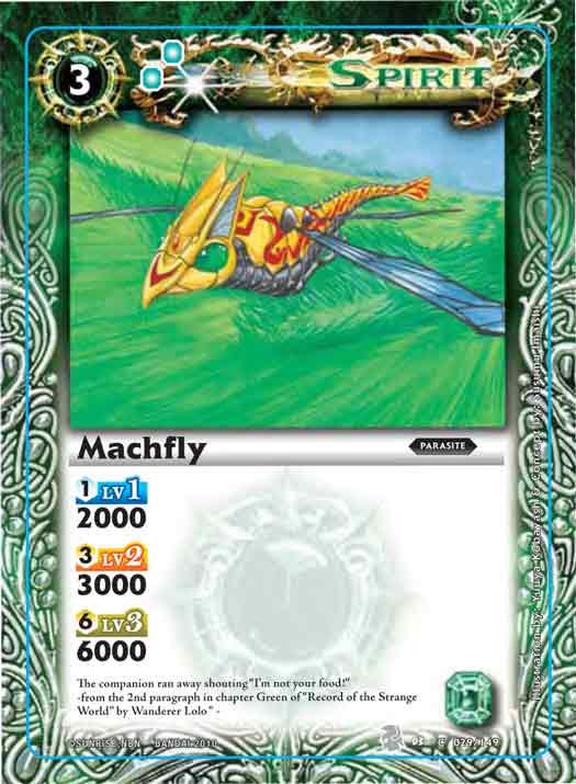 Machfly