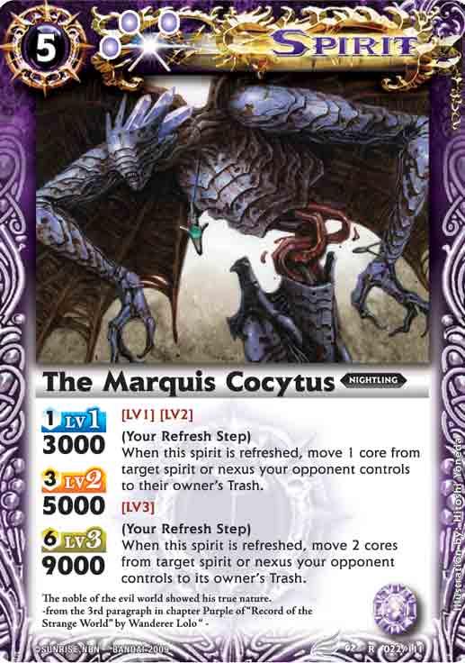The Marquis Cocytus