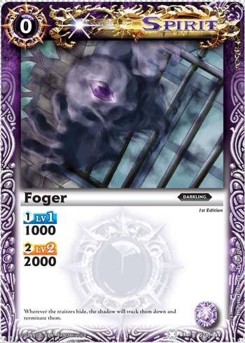 Foger
