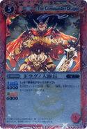 The Commander Dragon Japanese vesion