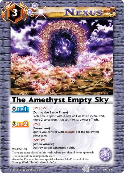 The Amethyst Empty Sky
