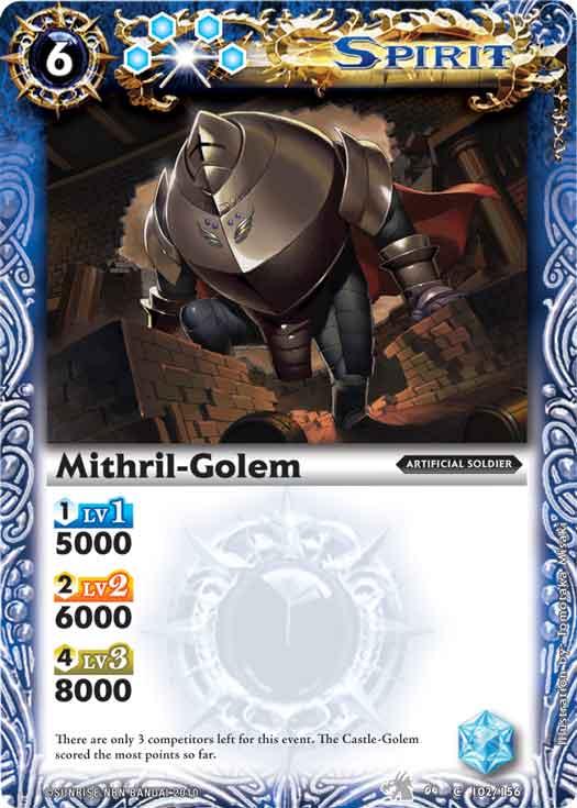 Mithril-Golem