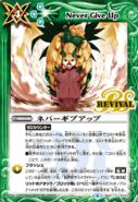 BS51-RV012