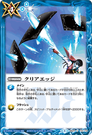 Card blue03.png