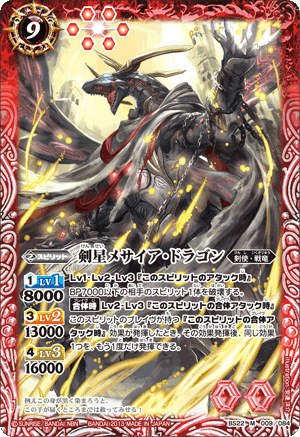 Card red03.png