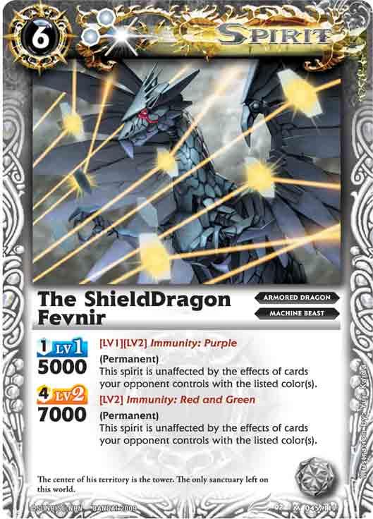 The ShieldDragon Fevnir