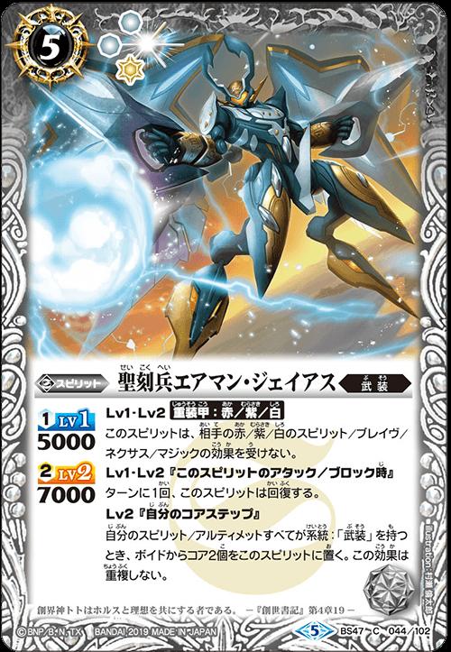 The HieroglyphSoldier Airman-Jeiath
