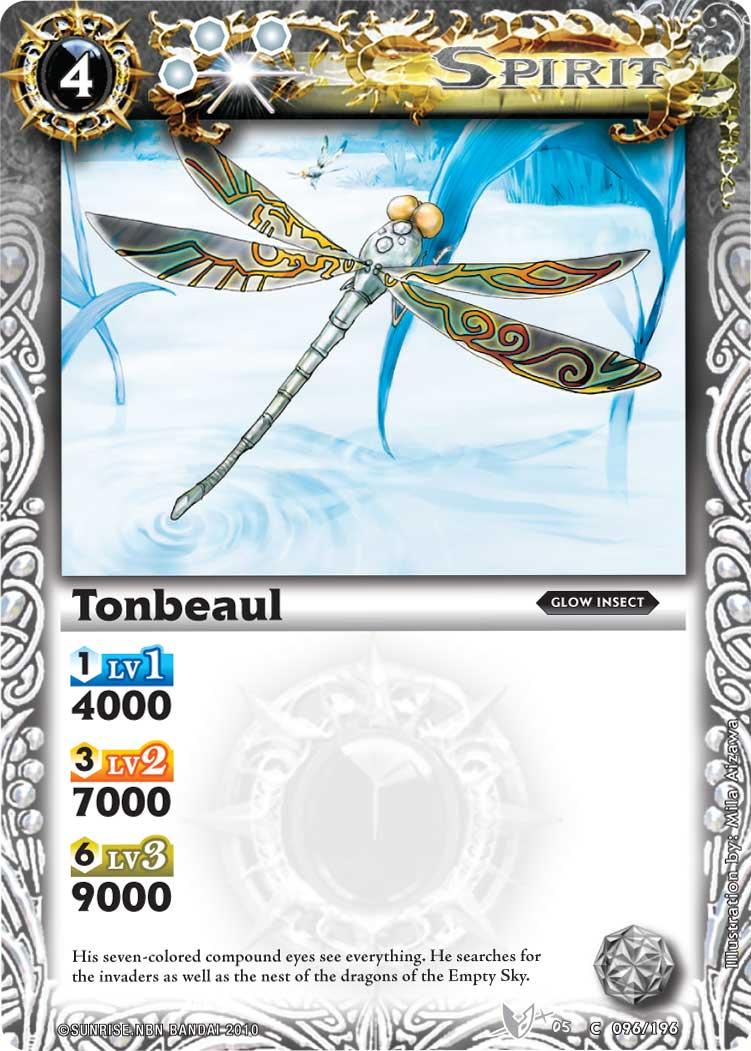 Tonbeaul
