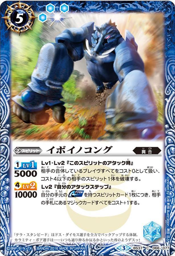 Warthog Kong