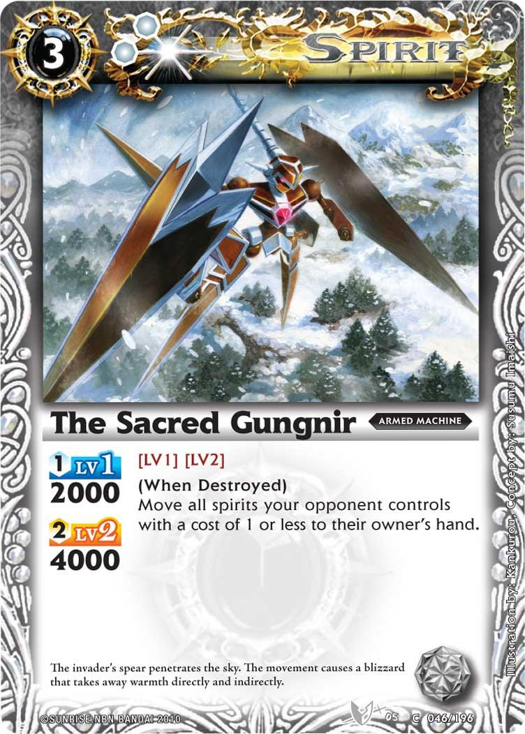 The Sacred Gungnir