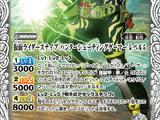 Kamen Rider Snipe Hunter Shooting Gamer Level 5