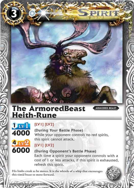 The ArmoredBeast Heith-Rune