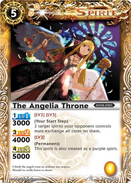 The Angelia Throne