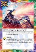 CB05-059 cb11