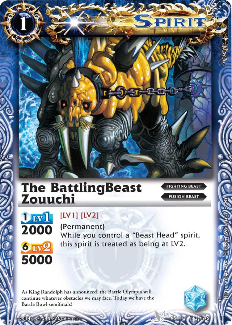 The BattleBeast Zouuchi