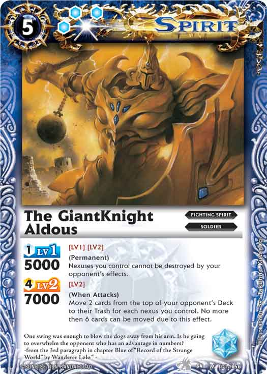 The GiantKnight Aldous