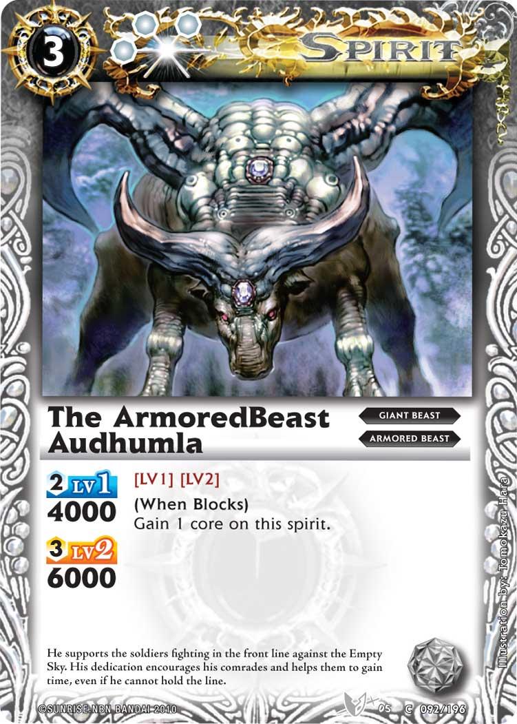The ArmoredBeast Audhumla