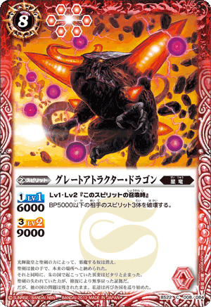 Card red02.png