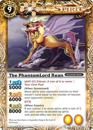 Phantomlordrean2.jpg