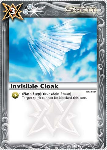 Invisible Cloak