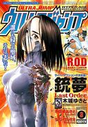 Ultra Jump 2002-03 cover