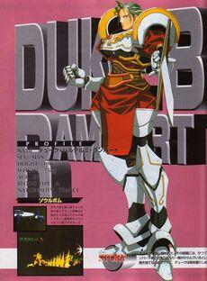 Duke bat3.jpg