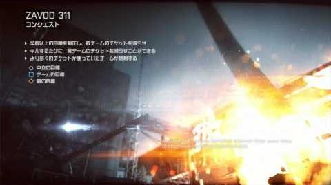 Zavod_311_Loading_Screen_Music_【Battlefield_4】