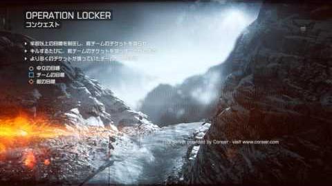 Operation Locker Loading Screen Music 【Battlefield 4】