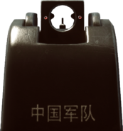 BF4 QBZ-95-2