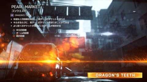Pearl_Market_Loading_Screen_Music_【Battlefield_4】