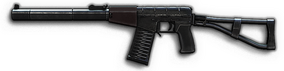 Battlefield Play4Free AS Val ICON.png