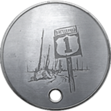 Road to Battlefield 1 Dog Tag.png