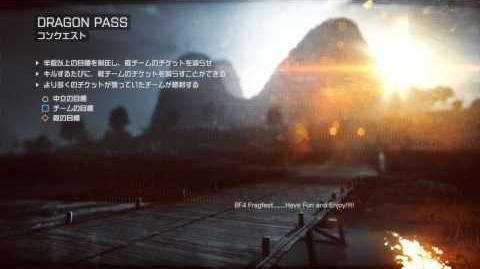 Dragon_Pass_Loading_Screen_Music_【Battlefield_4】