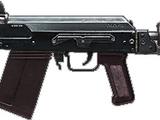 Saiga/Battlefield 4