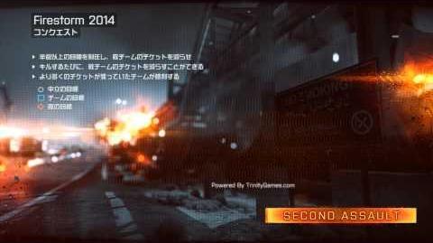 Operation_Firestorm_2014_Loading_Screen_Music_【Battlefield_4】