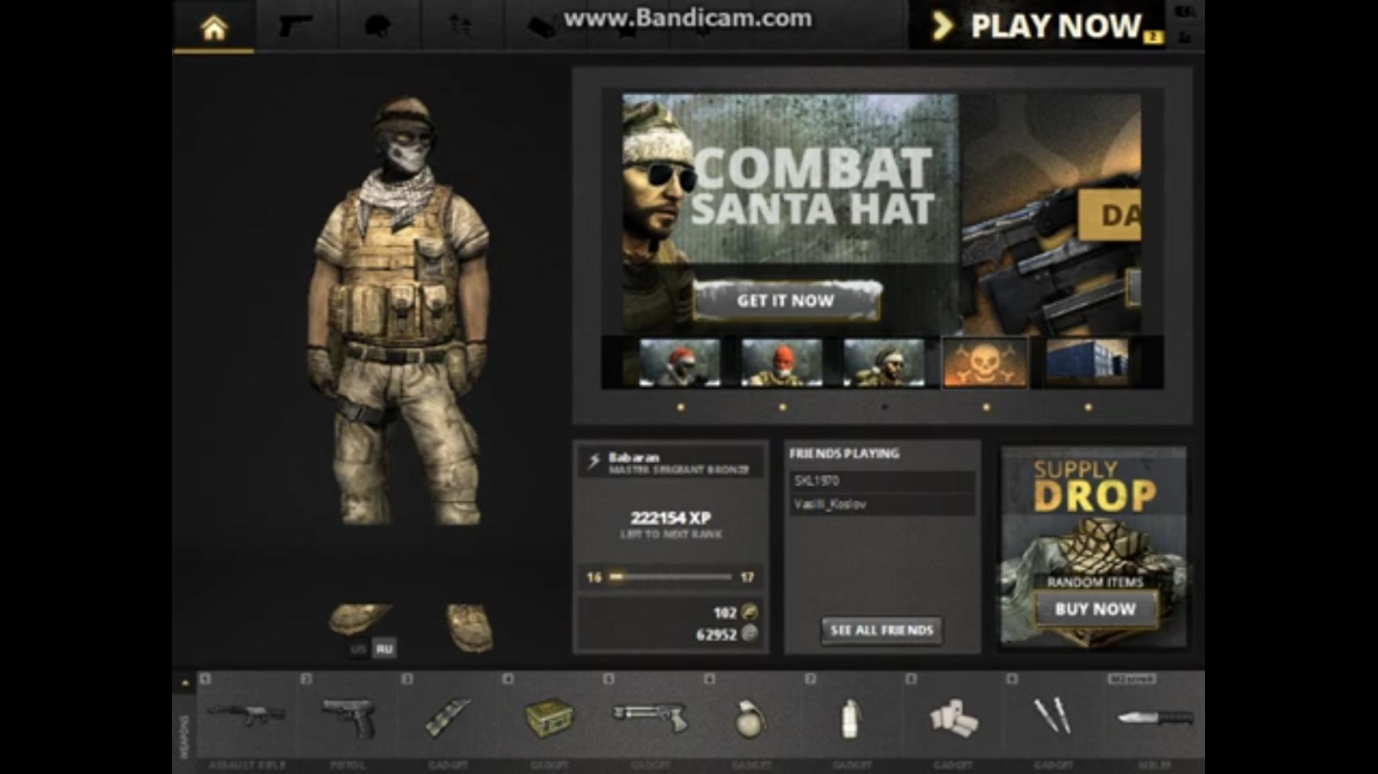 Battlefield Play4Free Customization