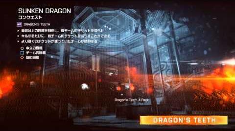 Sunken_Dragon_Loading_Screen_Music_【Battlefield_4】