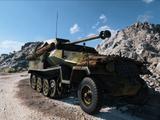 Sd. Kfz 251 Pakwagen