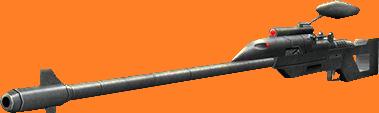 E-5s Sniper Rifle
