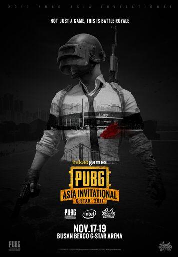 PUBG-AI-GSTAR17-info.jpg
