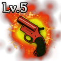 Icon weapon Fantasy BR Flare Gun Level 5.png