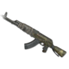 Weapon skin Tenebres Wrapped AKM.png