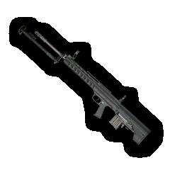 Icon weapon QBU88.png