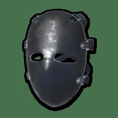 Icon equipment Ballistic Mask.png