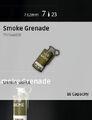 Smoke Grenade New.jpg
