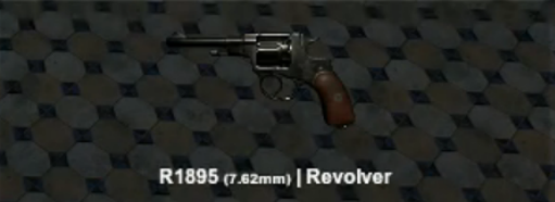 2 New Weapons Coming To Playerunknown S Battlegrounds: PLAYERUNKNOWN'S BATTLEGROUNDS Wiki