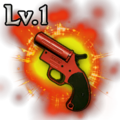 Icon weapon Fantasy BR Flare Gun Level 1.png