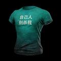 Icon equipment Body Laogong T-Shirt.png