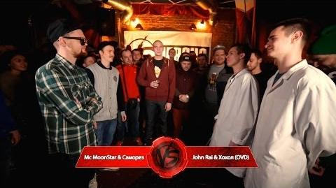Саморез & MC MoonStar vs John Rai & Хохол (Versus Battle)